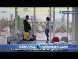 2 анонс 29 серии сериала Милосердие (русс.субтитры)